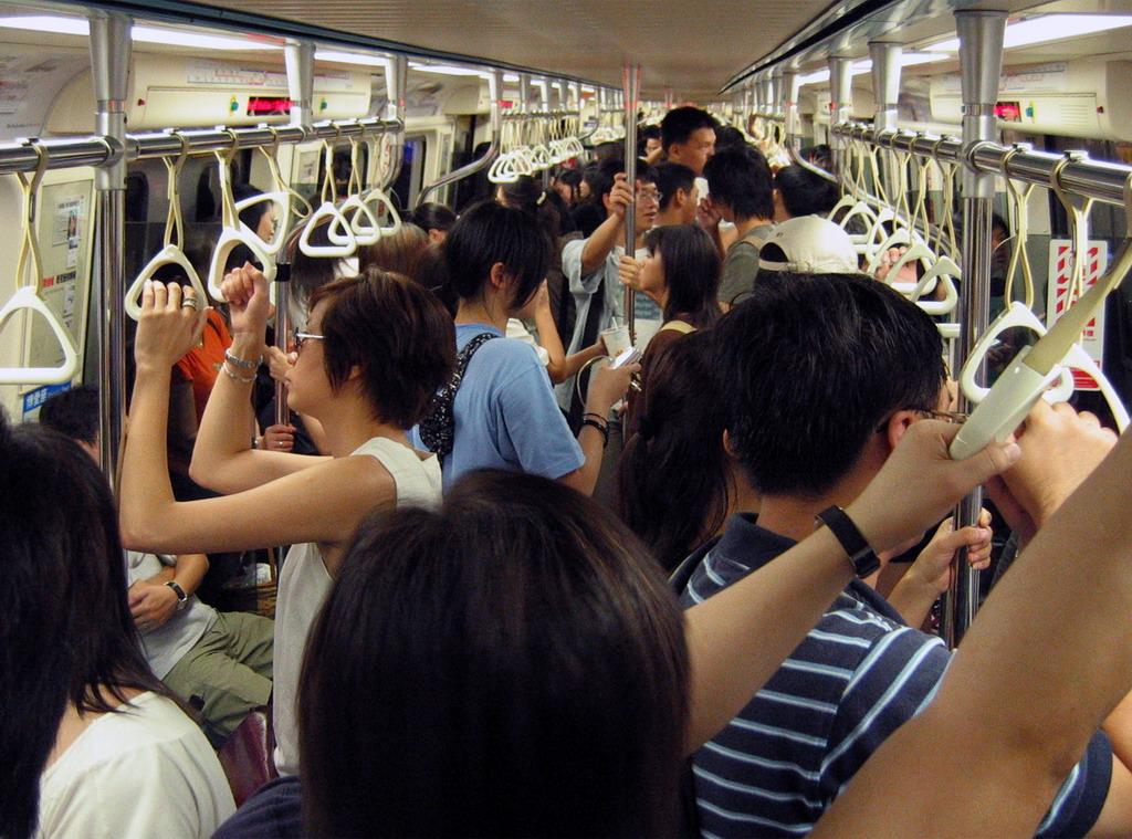 Taipei_MRT_Train_full