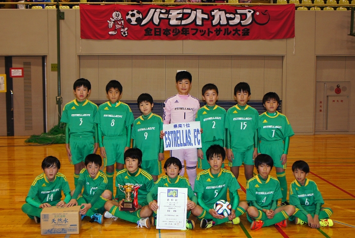 24fukushima-ESTRELLAS